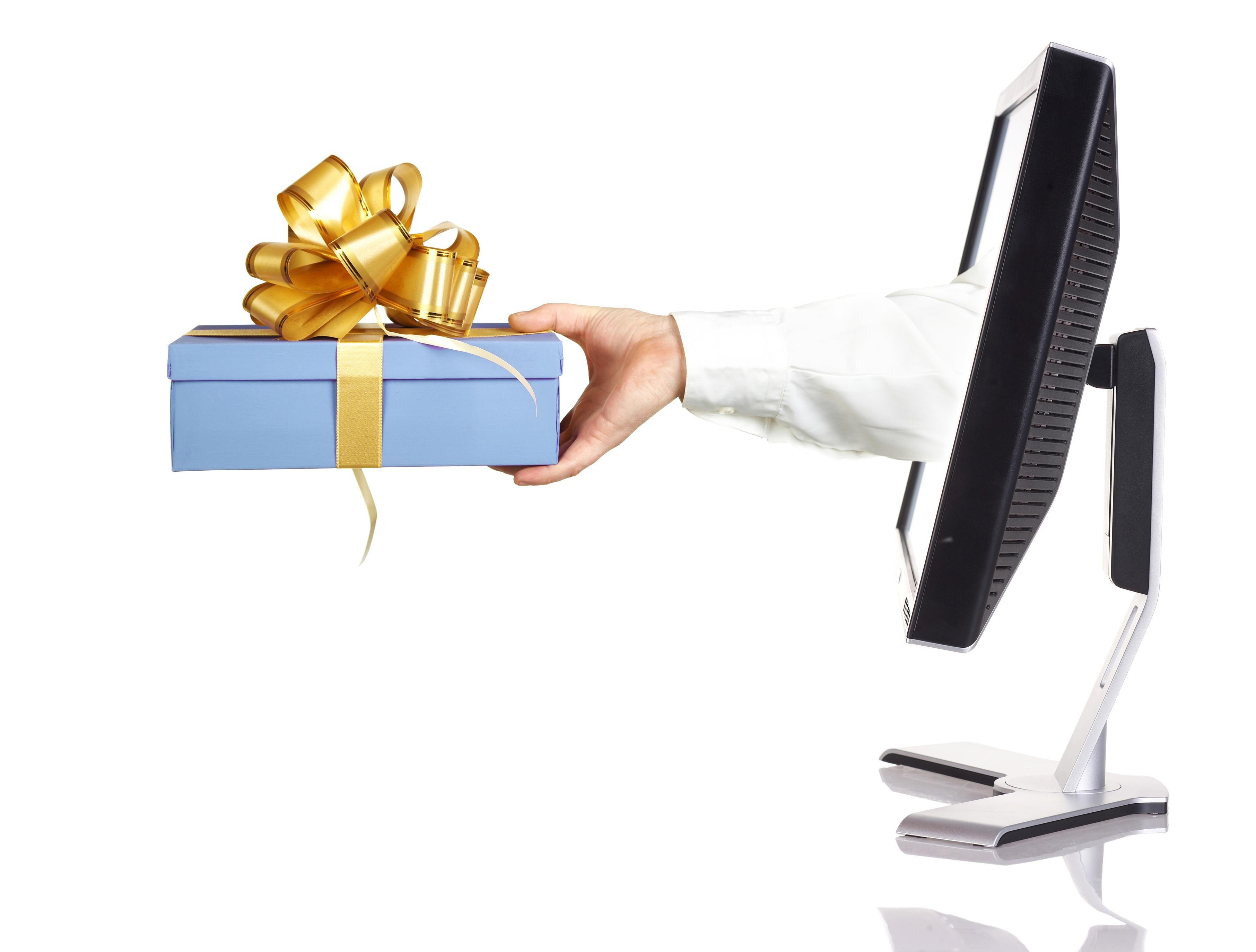 computer_present